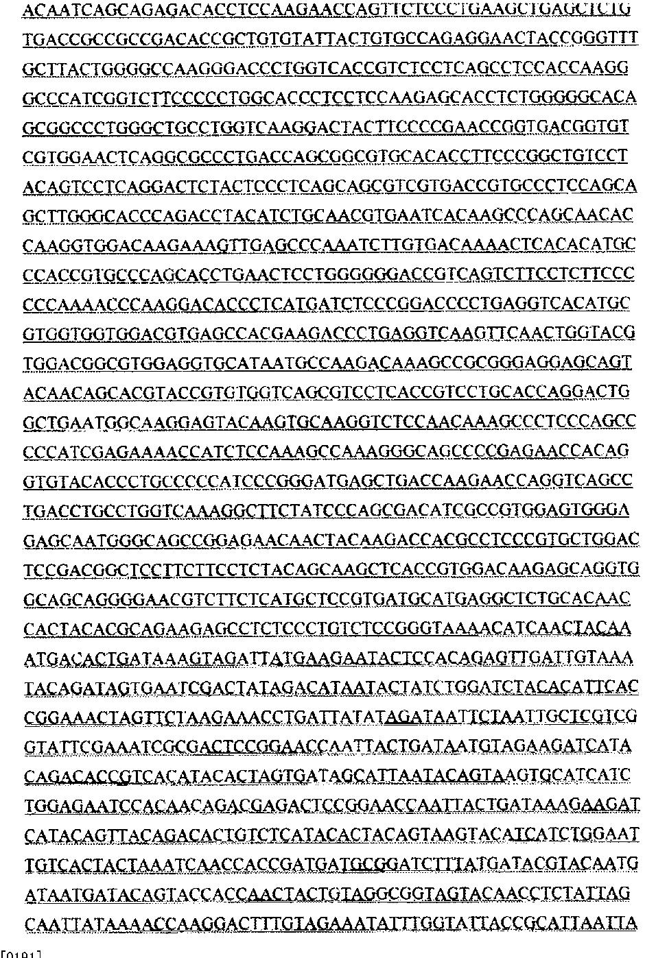 Figure CN104520444AD00271