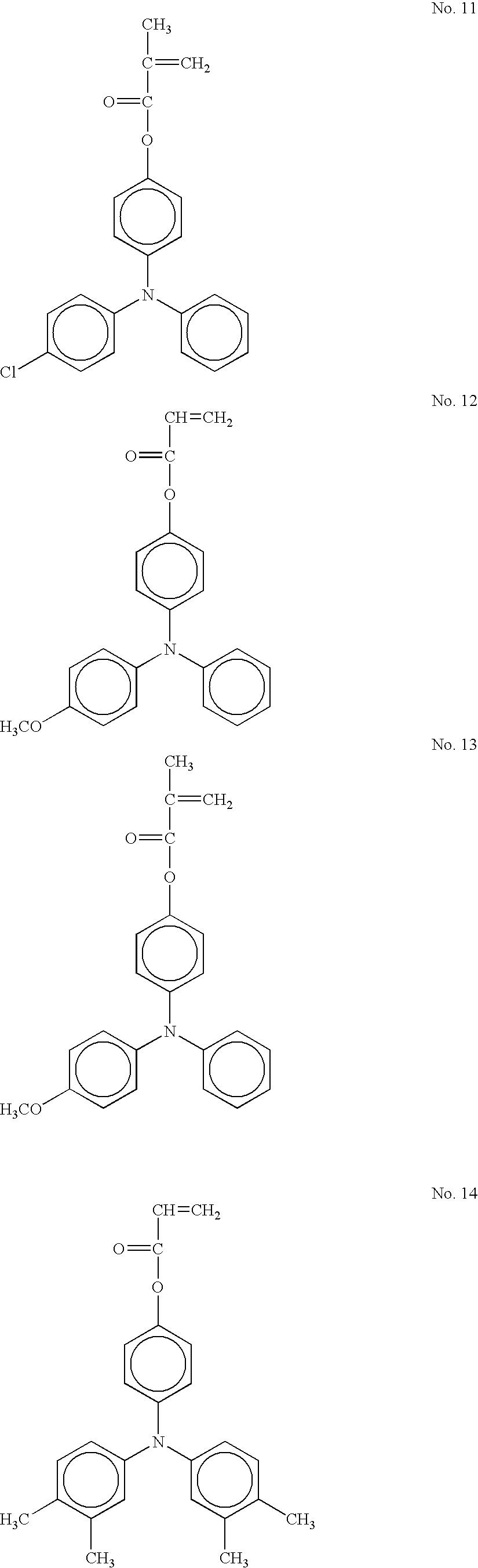 Figure US20070059619A1-20070315-C00016