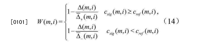 Figure CN103355001BD00151