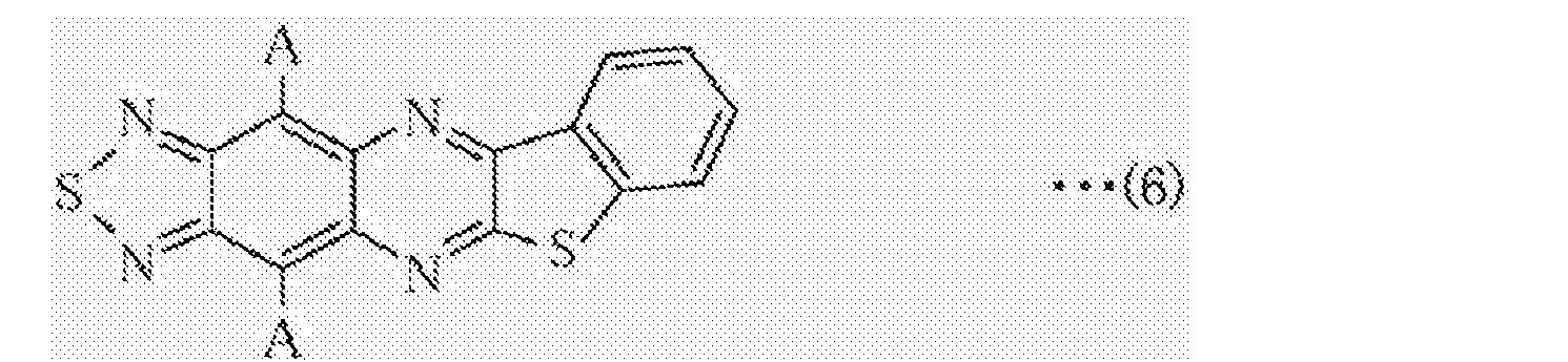 Figure CN103772416BC00021