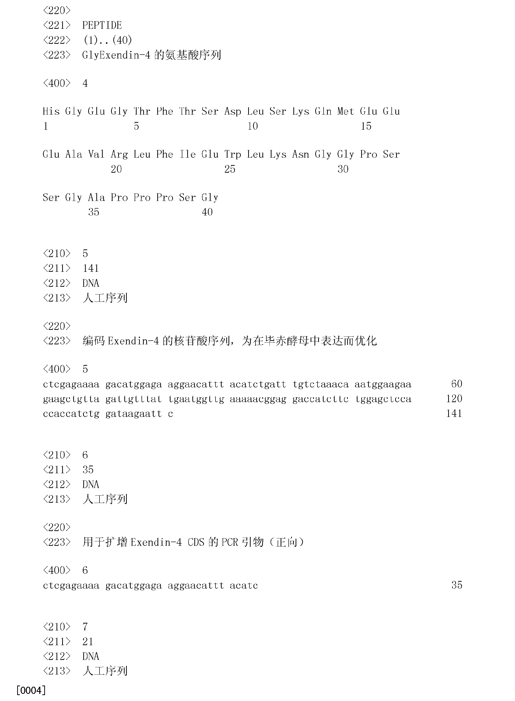 Figure CN101501209BD00161