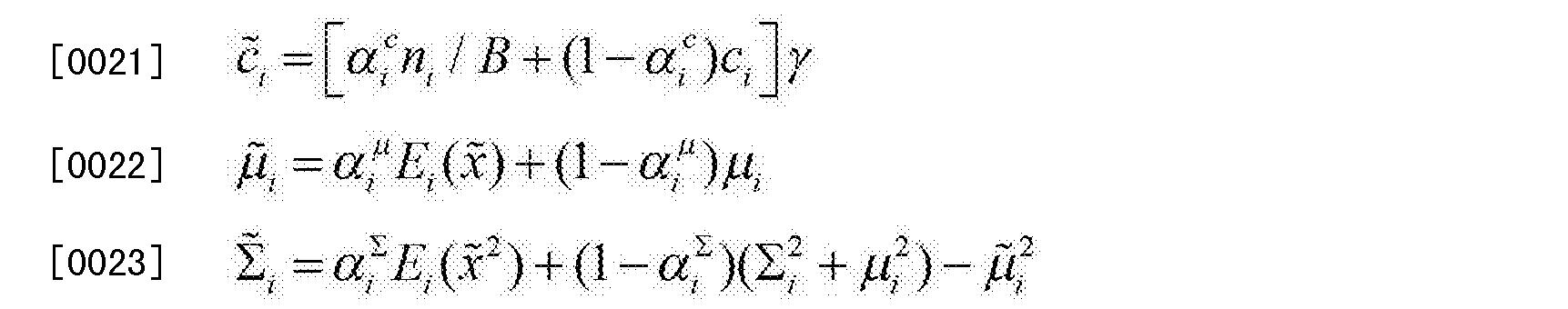 Figure CN103345923BD00071