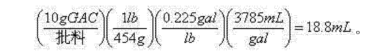 Figure CN103140442AD00083