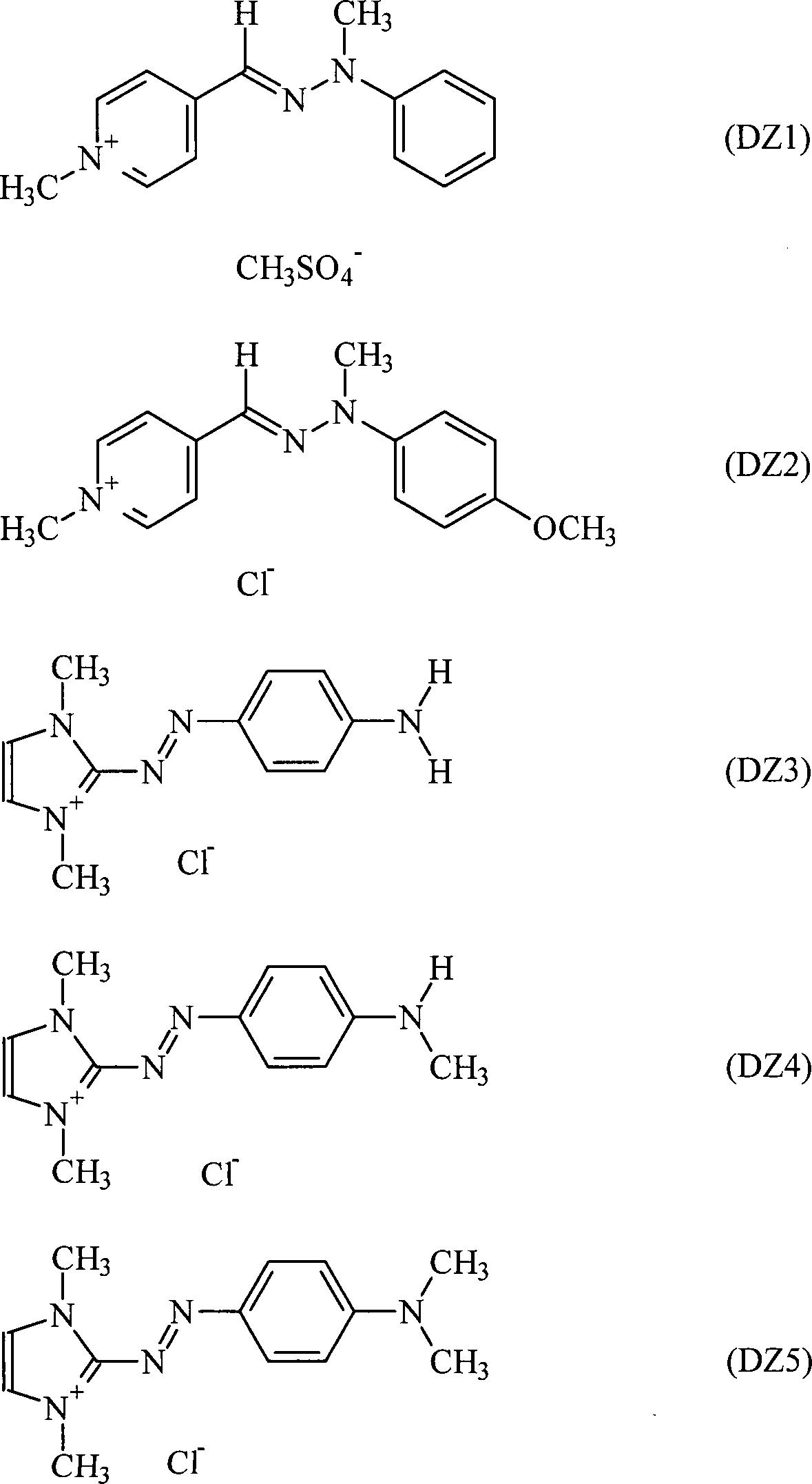 Figure 01690001