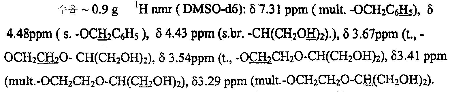Figure 112004019249700-pct00018