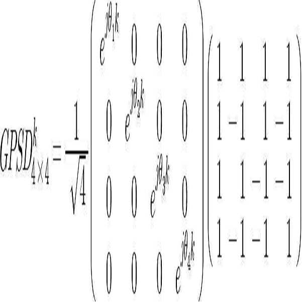 Figure 112008044491677-PAT00024