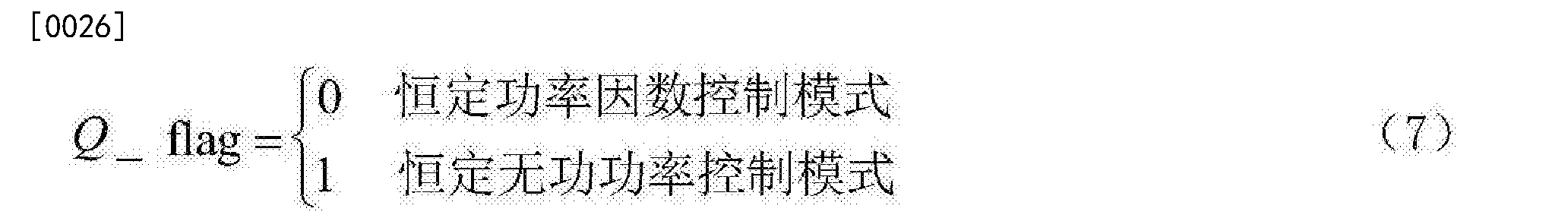 Figure CN107453389AD00076
