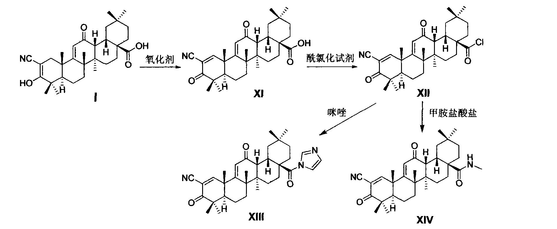 Figure CN102070697AD00121