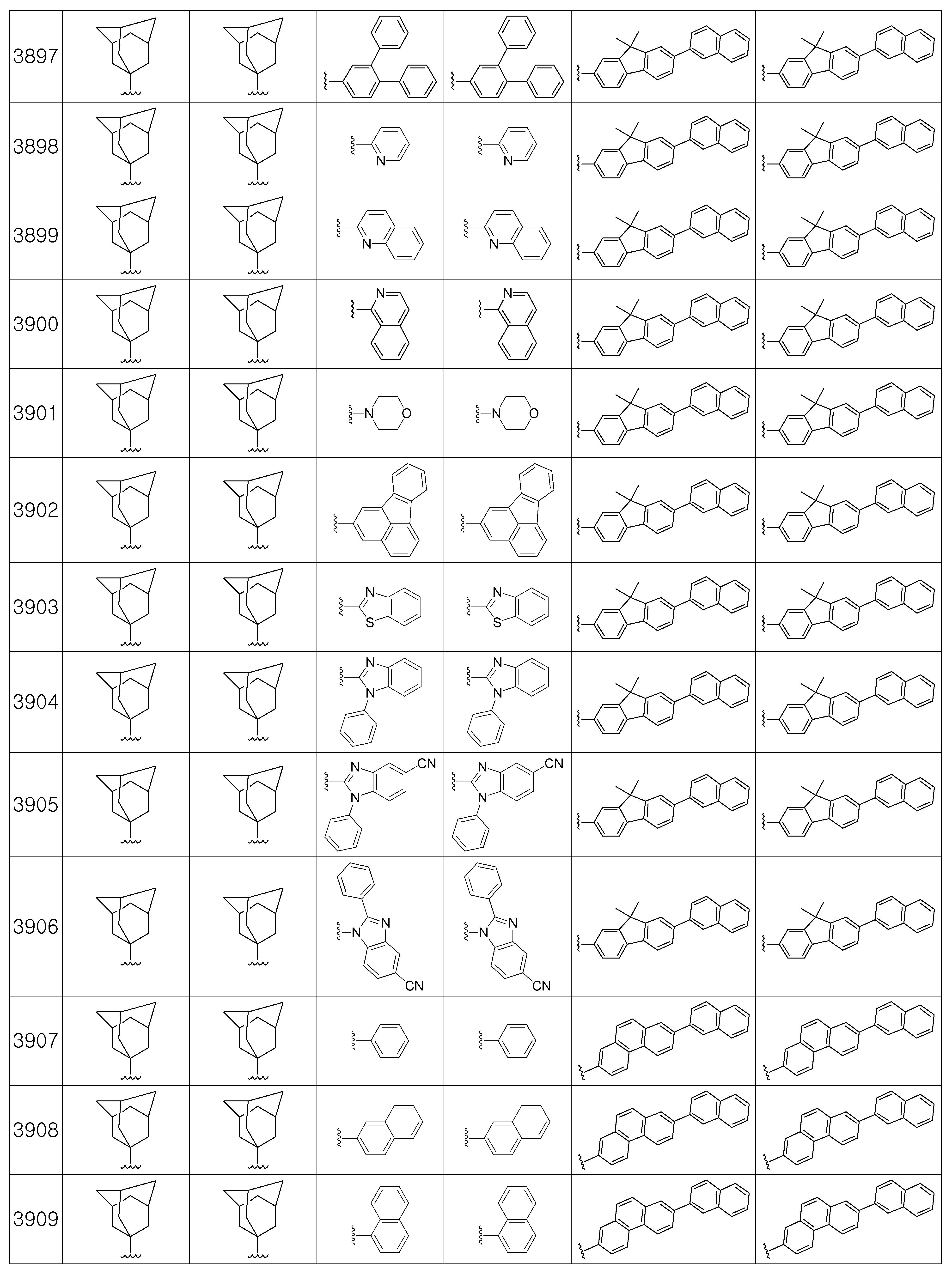 Figure 112007087103673-pat00407