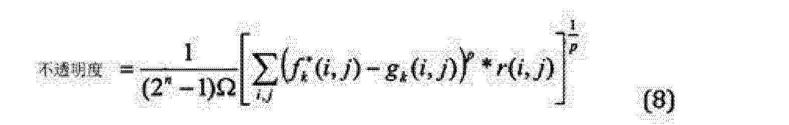Figure CN102282569AD00101
