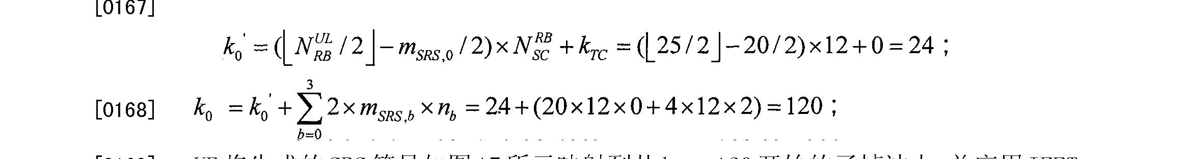 Figure CN101651469BD00134