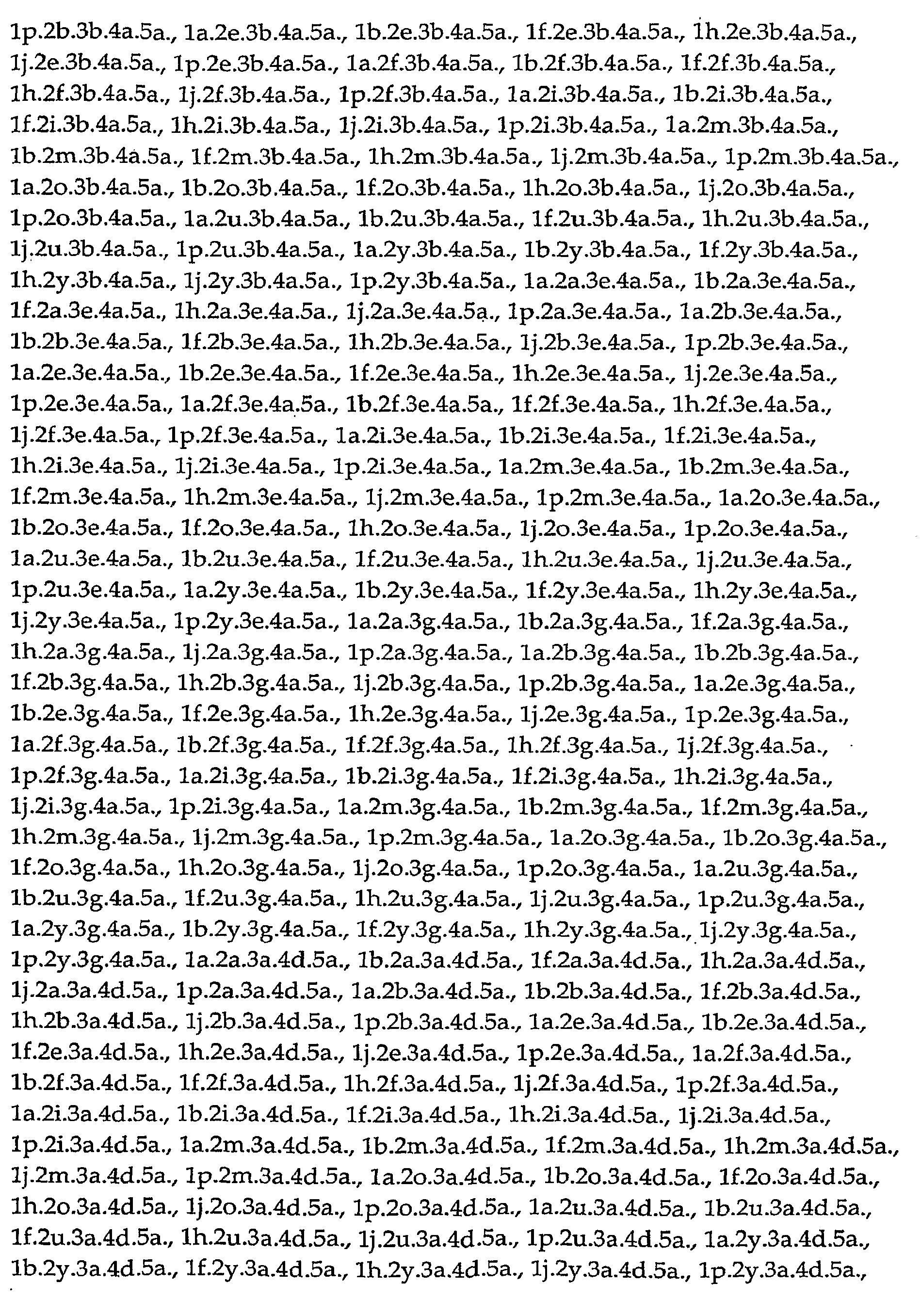 Figure pat00090