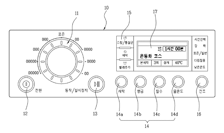 Figure R1020080039859