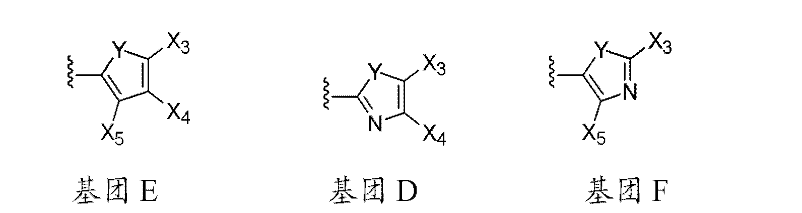 Figure CN102448458BD00512