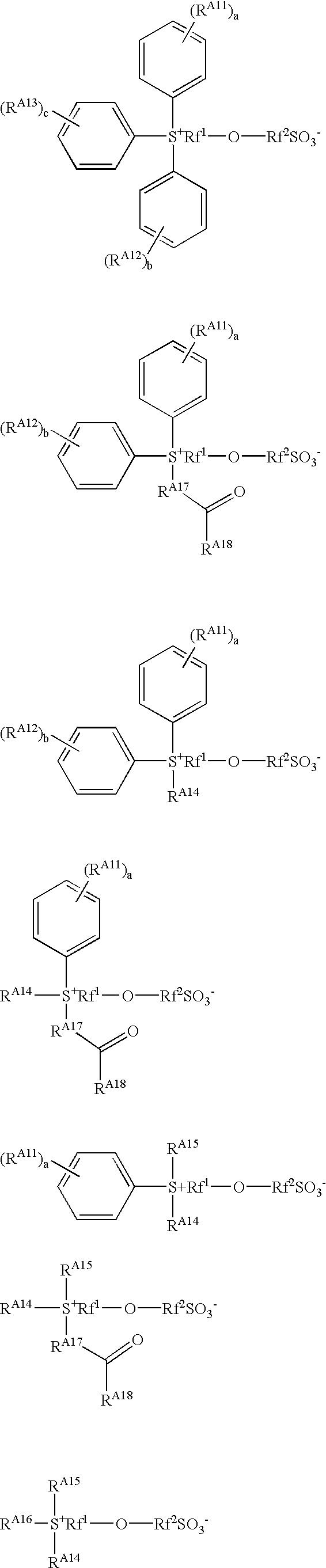 Figure US20030113659A1-20030619-C00003