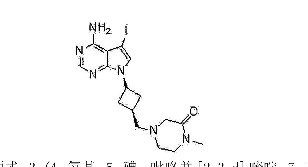 Figure CN103492390AD00561