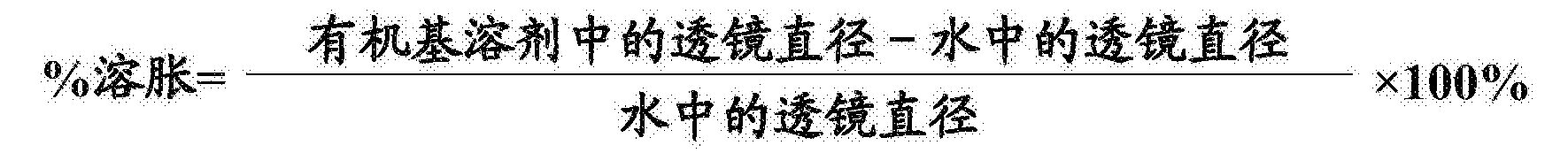 Figure CN106896422AD00131