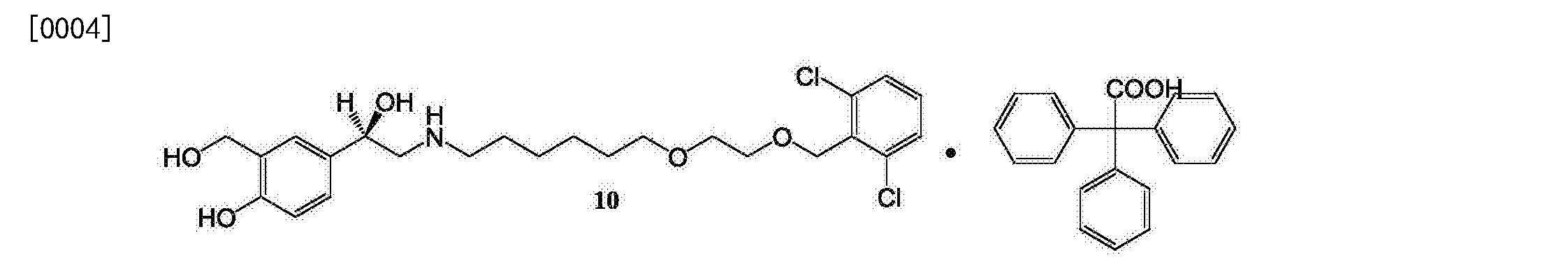 Figure CN105646285AD00041