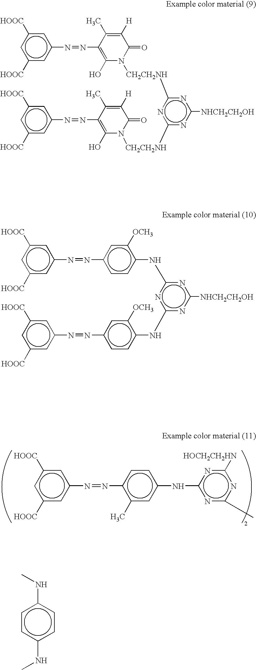 Figure US07141105-20061128-C00016