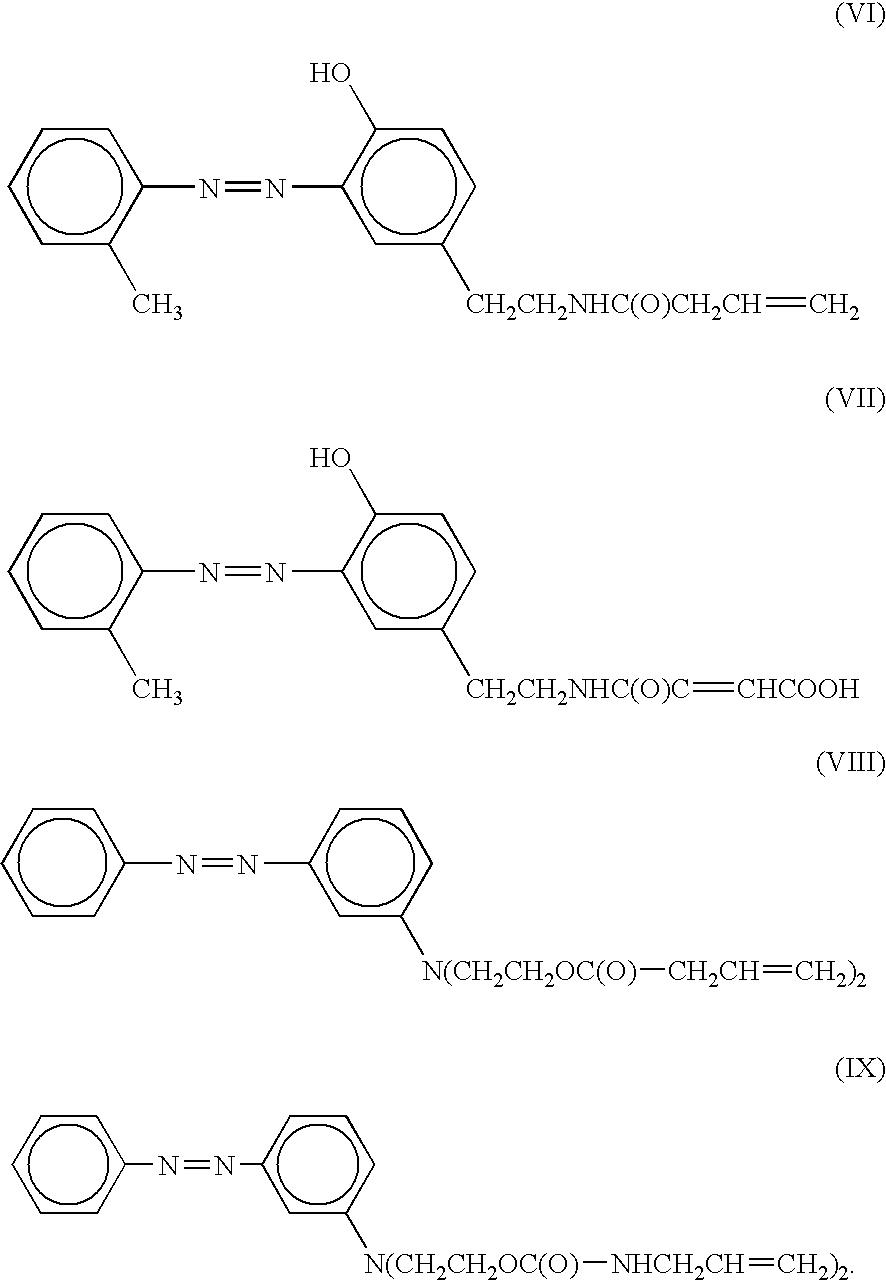 Figure US20060197067A1-20060907-C00011
