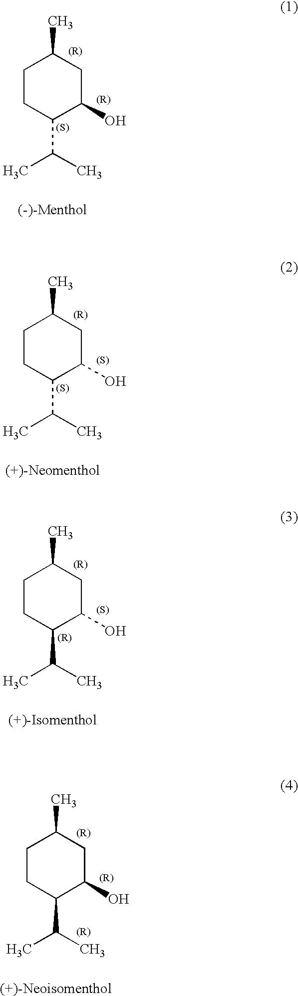 Figure US20050281881A1-20051222-C00004