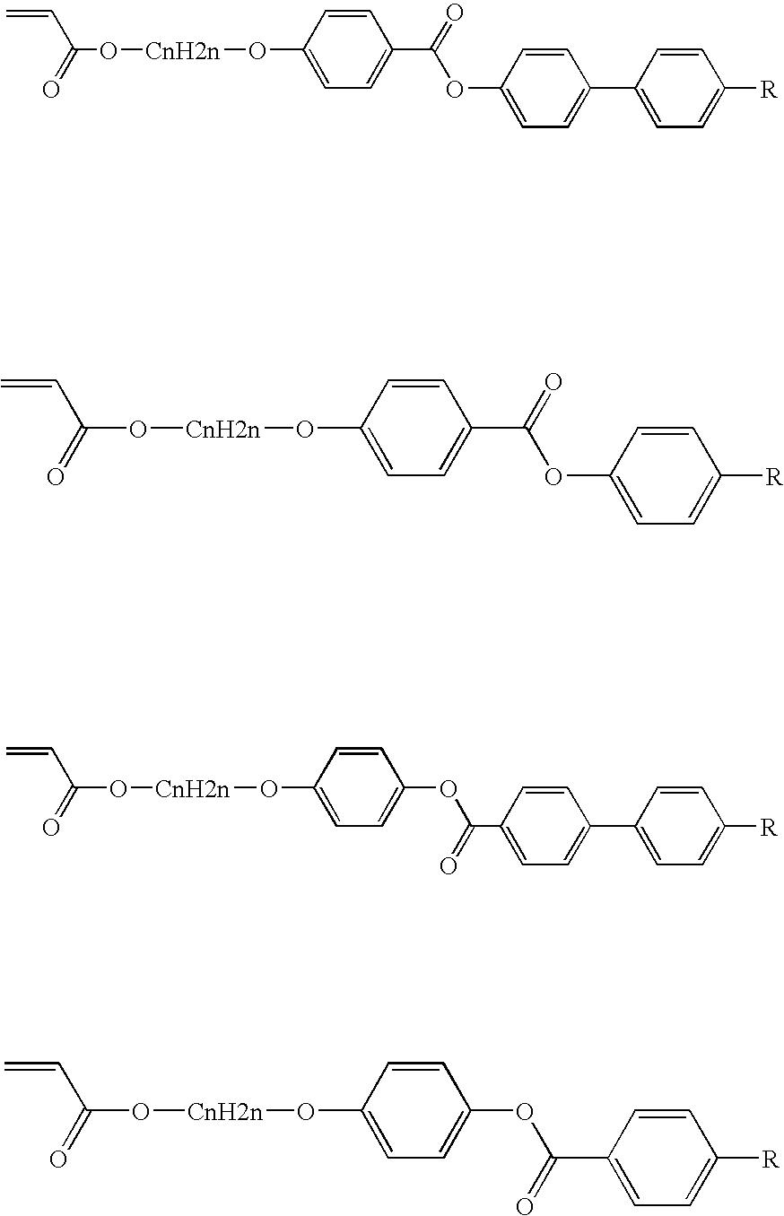Figure US20100171916A1-20100708-C00004