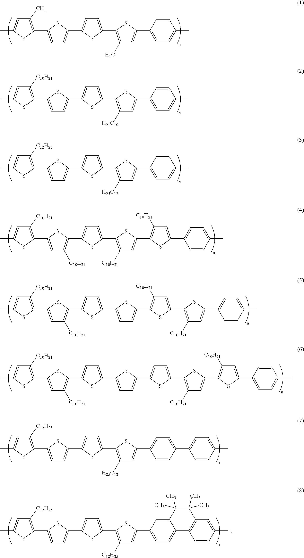 Figure US07256418-20070814-C00007