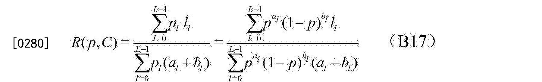 Figure CN107317585AD00472