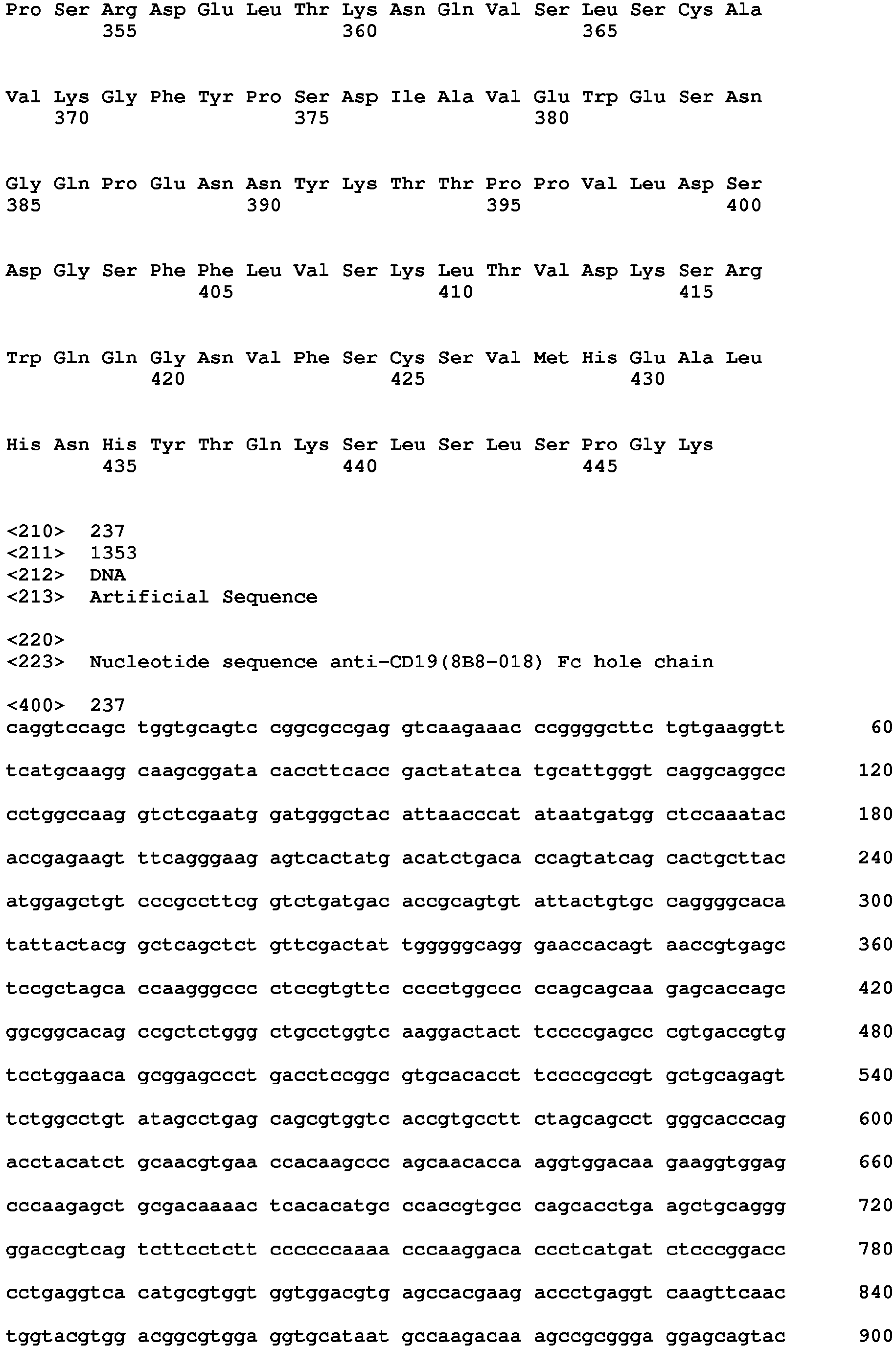 Figure imgb0567