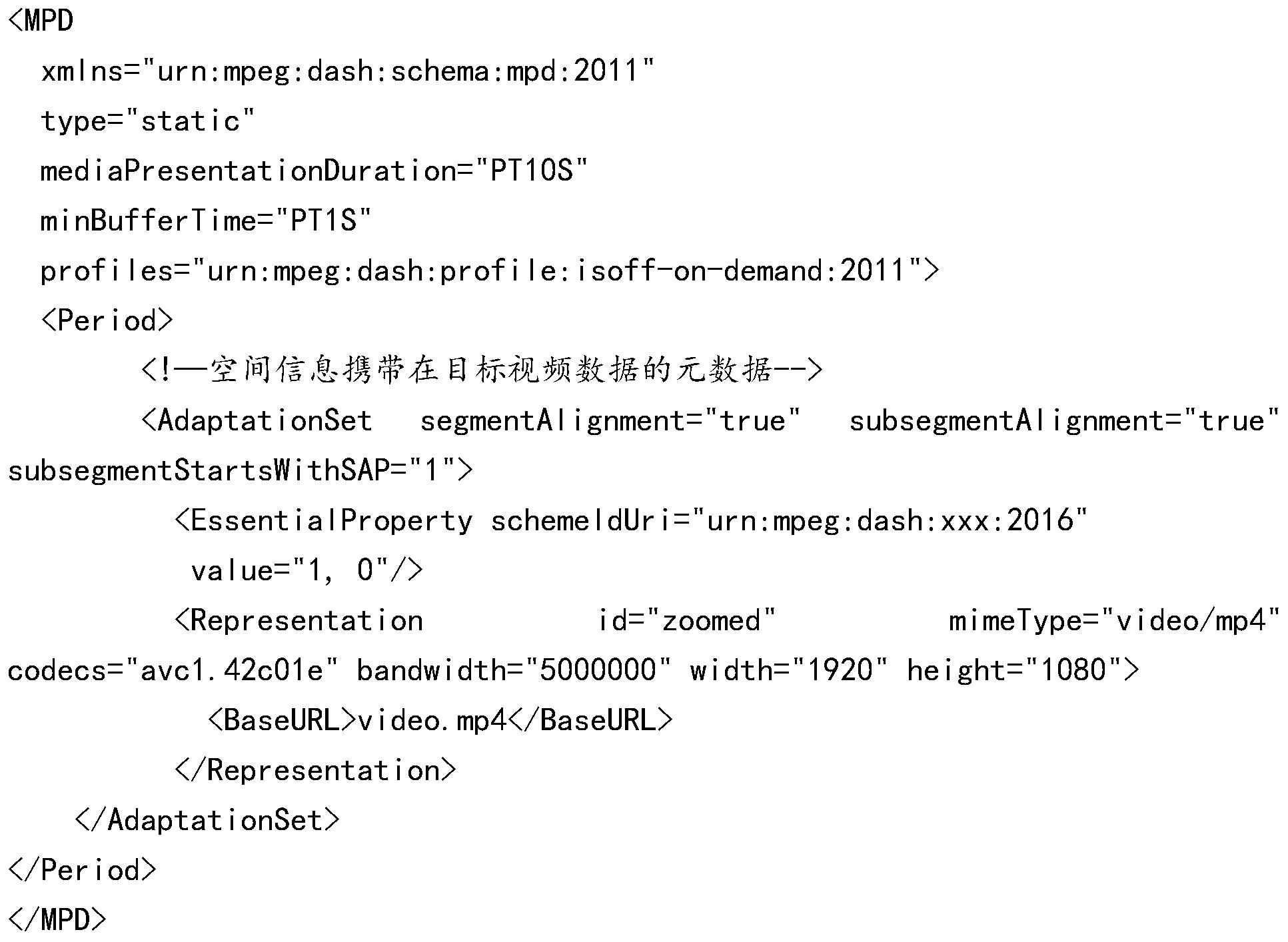 Figure PCTCN2017078585-appb-000018