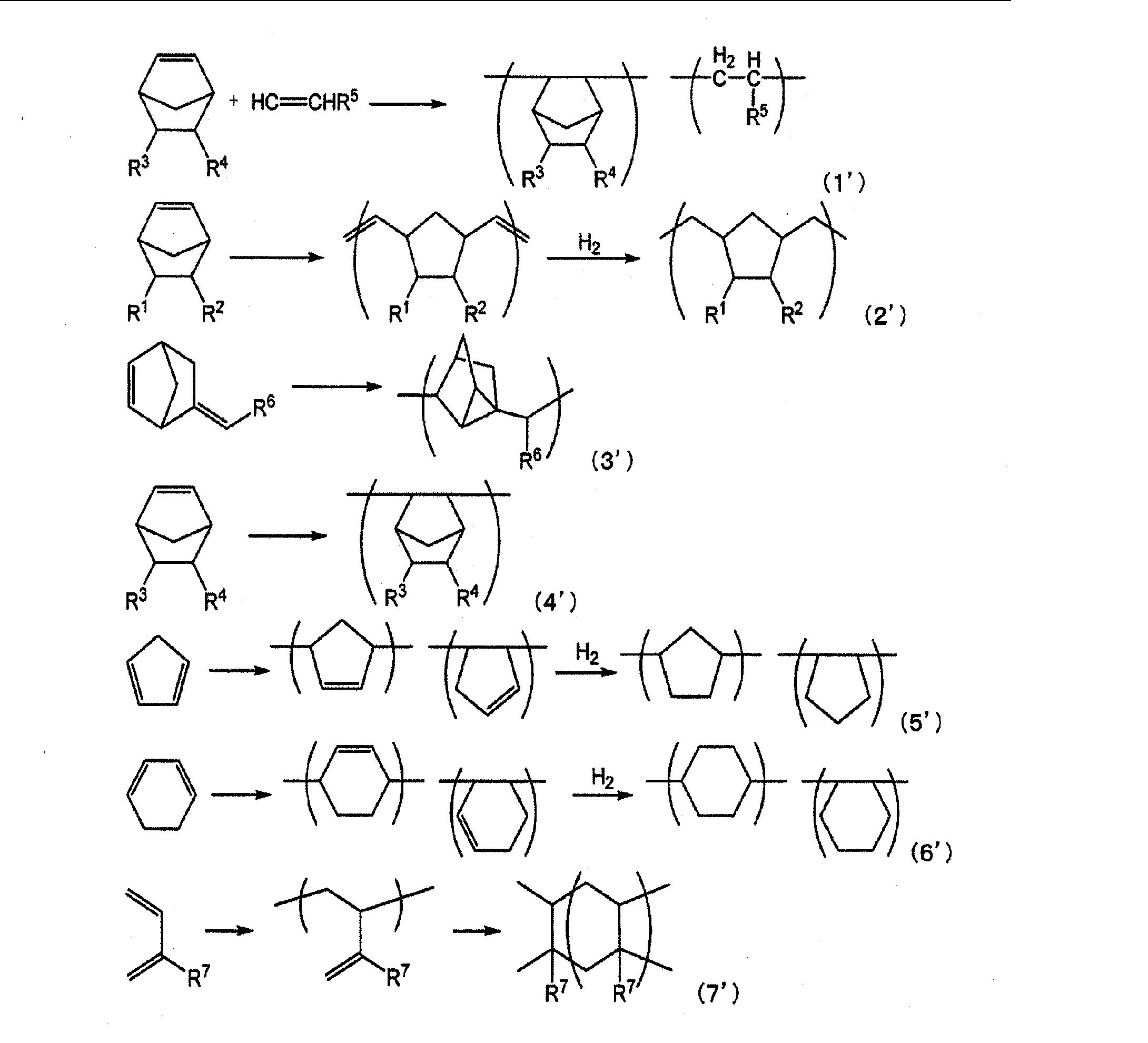 Figure CN102159649BD00231
