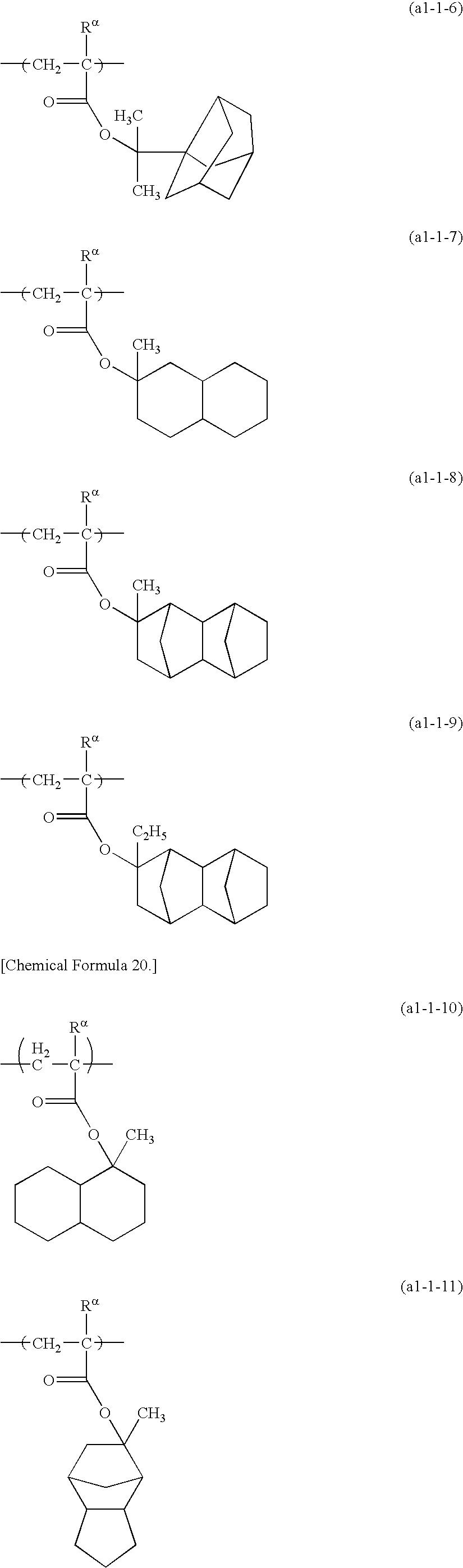 Figure US20100196821A1-20100805-C00023