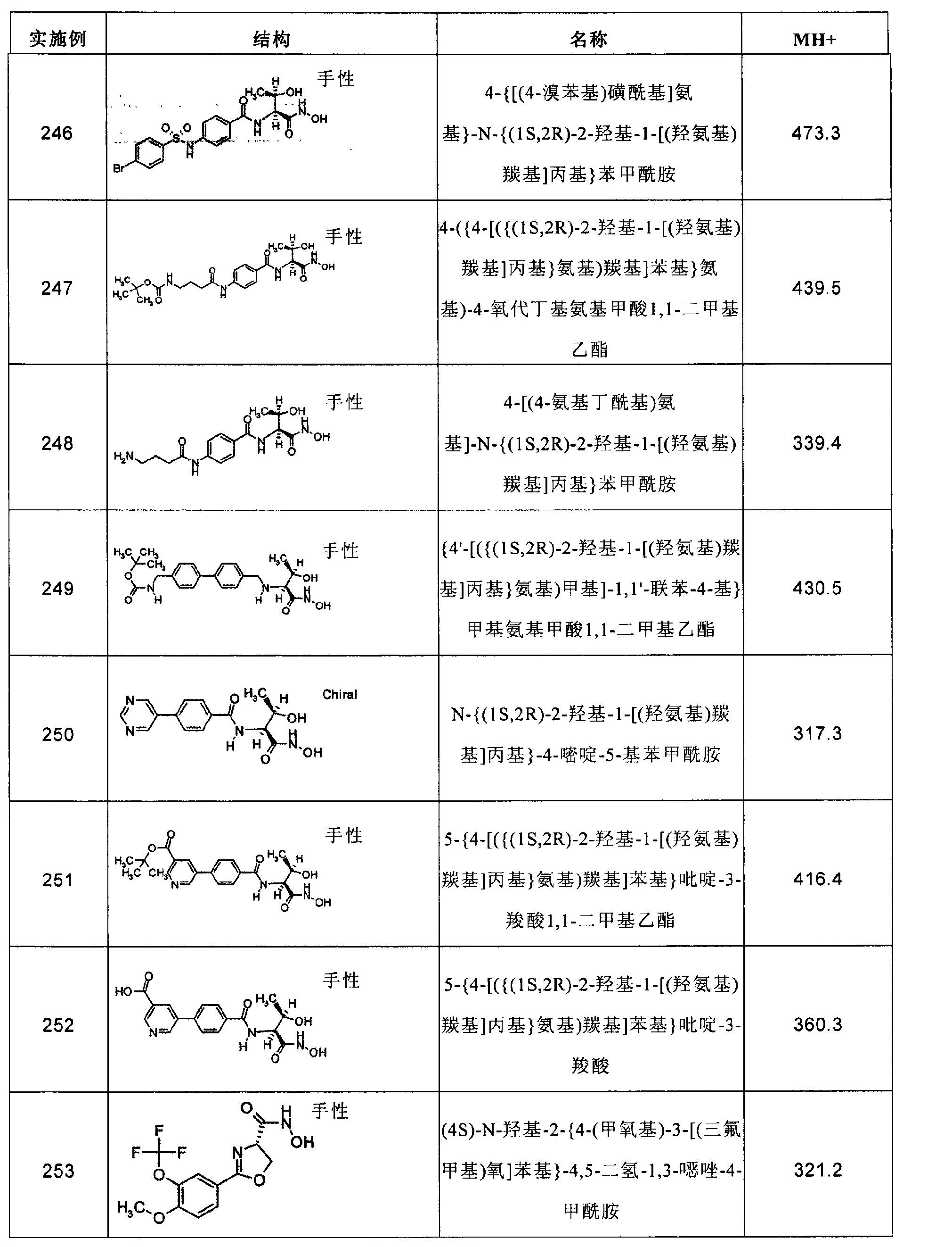 Figure CN102267924AD01501
