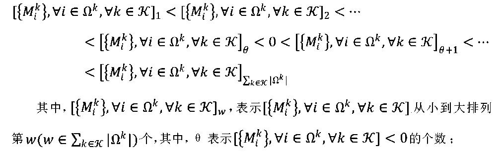 Figure CN104581868AC00041