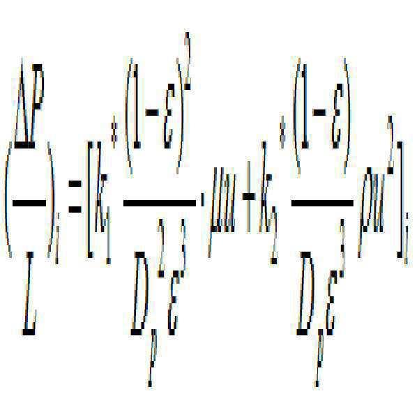 Figure 112018115775537-pct00120