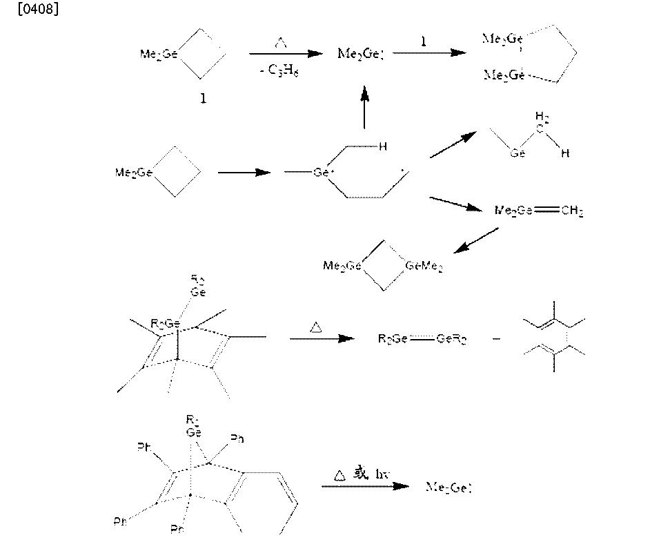 Figure CN102352488BD00393