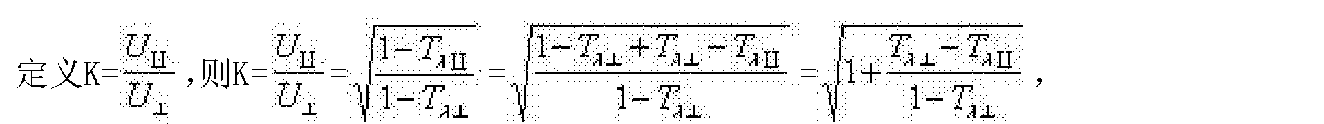 Figure CN106998201AD00113