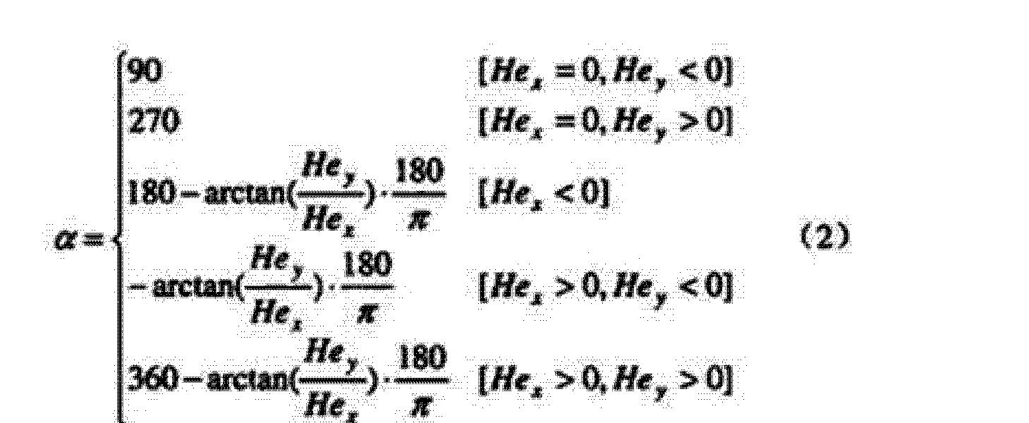 Figure CN102509886BD00062