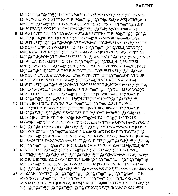 Figure US20030174720A1-20030918-P00018