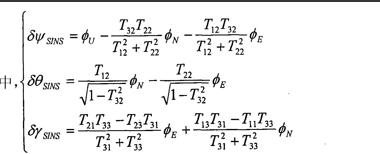 Figure CN101270993BD00161
