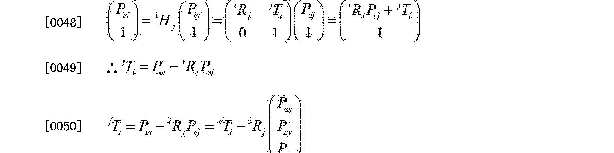 Figure CN104165584AD00111