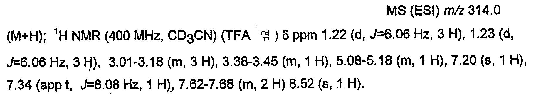 Figure 112013001840595-pat00139