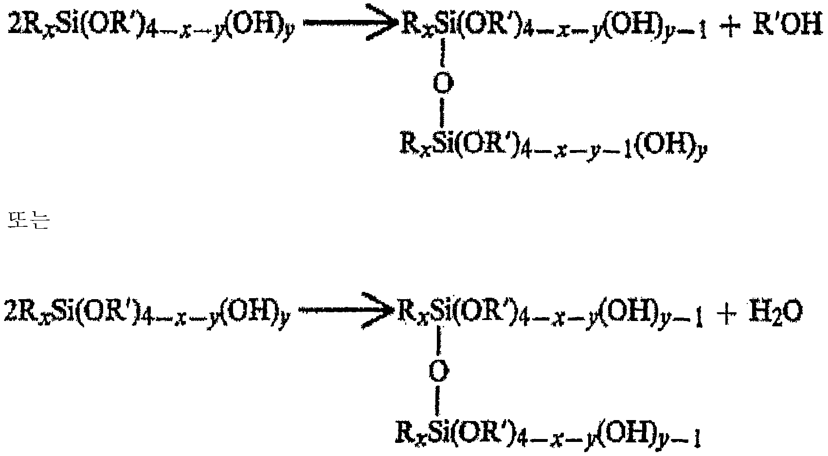 Figure 112006095663065-pct00002