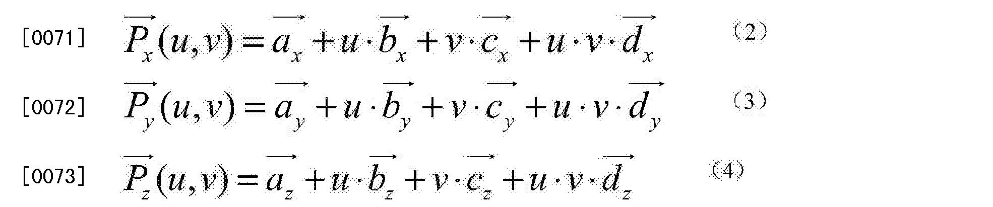 Figure CN105551085AD00072
