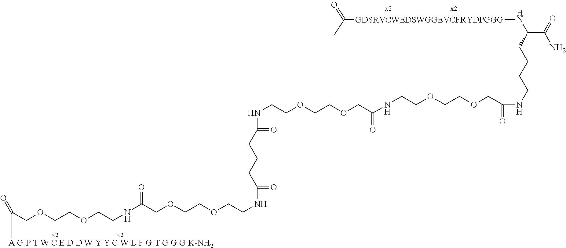 Figure US07666979-20100223-C00079