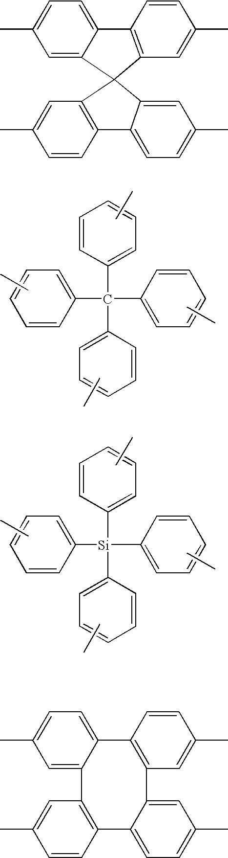 Figure US20060134464A1-20060622-C00009