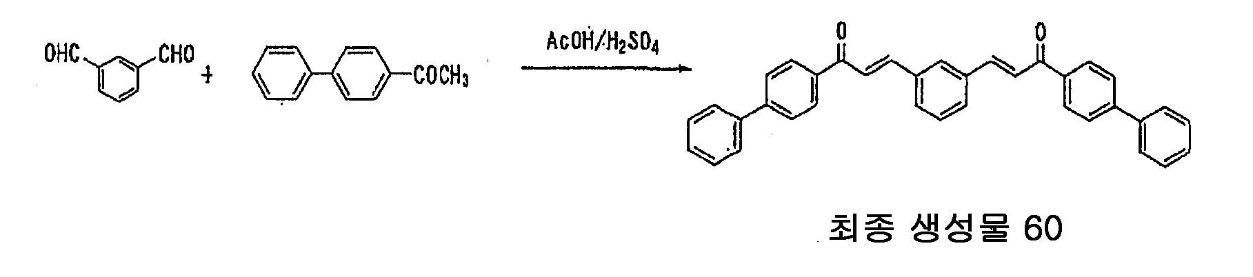 Figure 112010002231902-pat00148