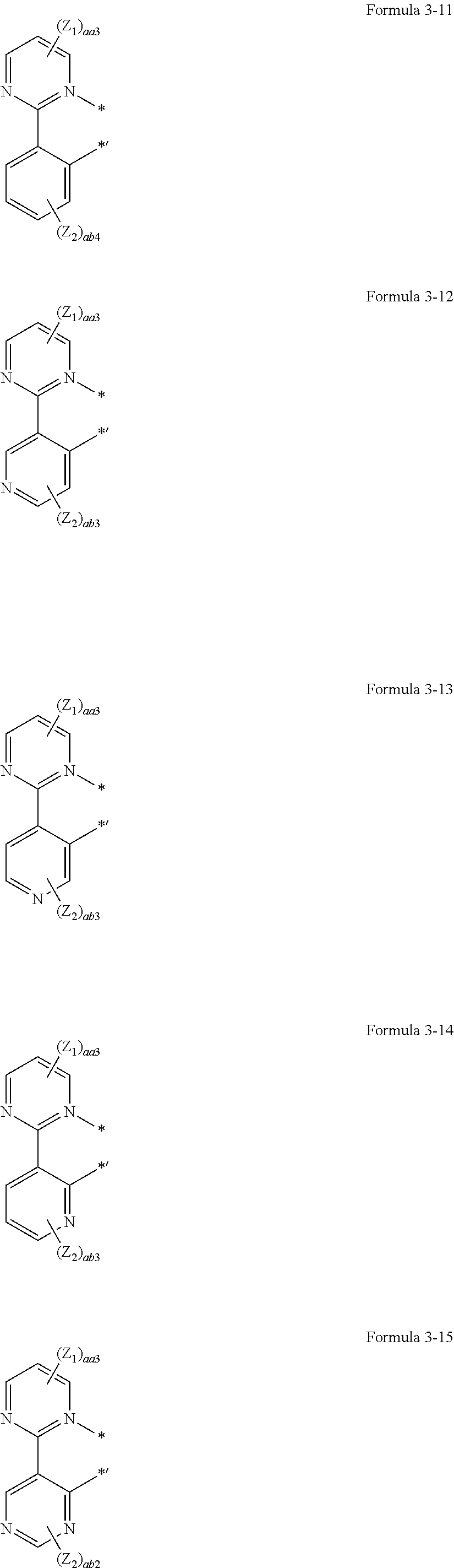 Figure US20160155962A1-20160602-C00026