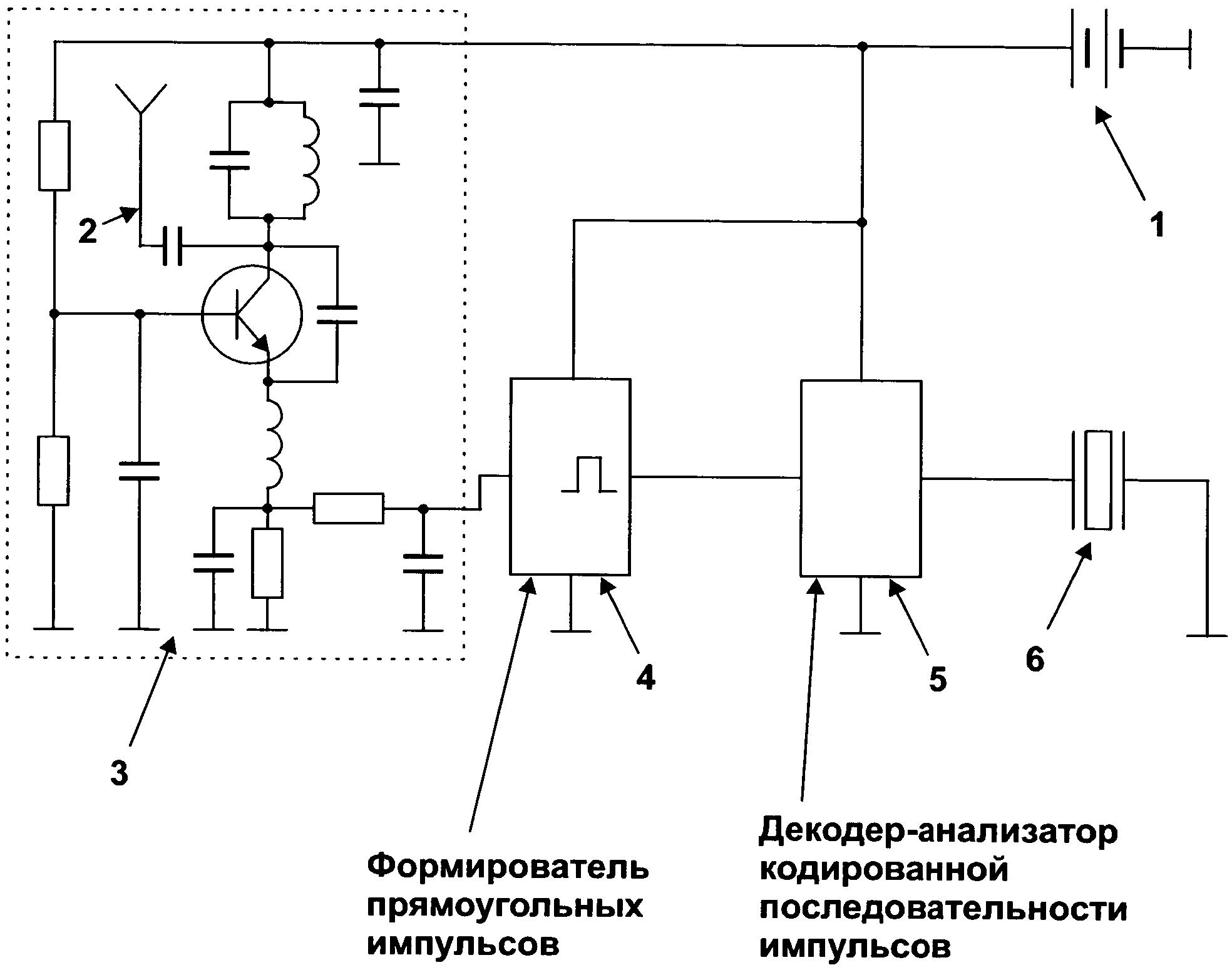 Circuit Diagram Rf Amplifier