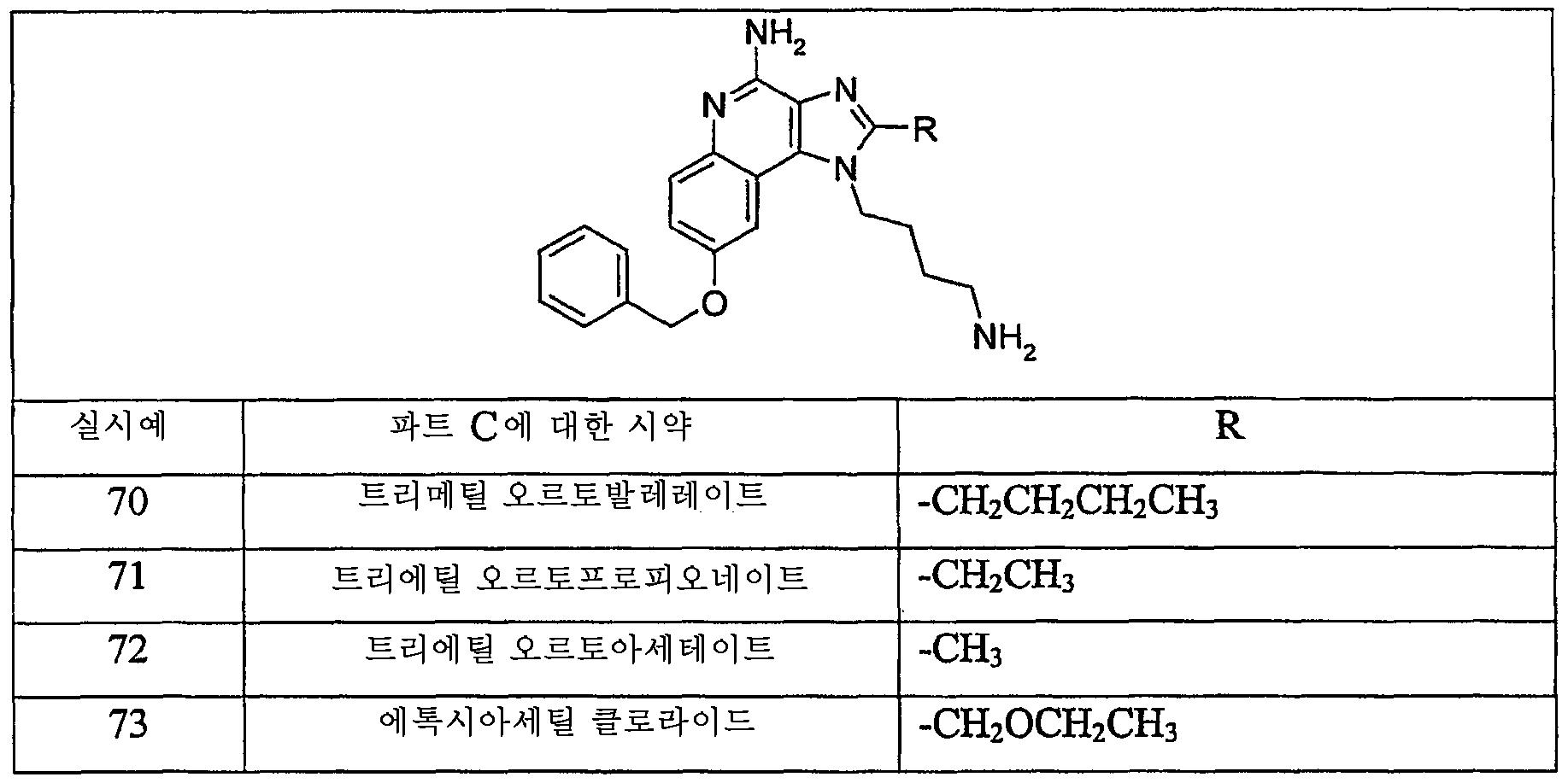 Figure 112006013759285-pct00224
